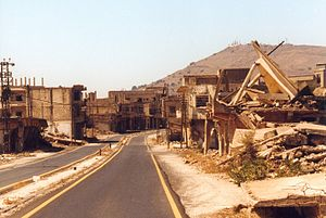 The town of Al Qunaytirah lies in ruin in 2001.